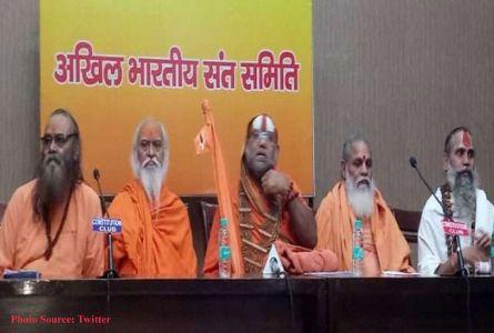 Akhil Bhartiya Sant Samiti appealed PM to end reservation of Hindus who embrace Islam, Christianity.