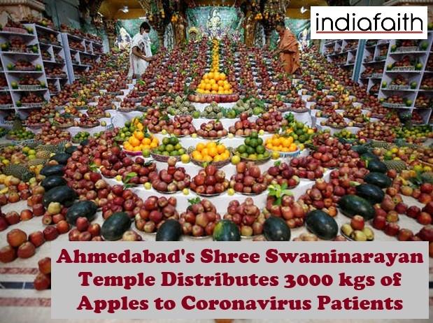 Ahmedabad's Shree Swamina