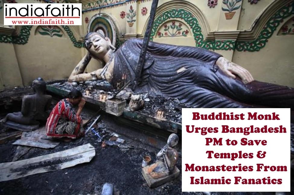 Buddhist Monk Urges Bangl