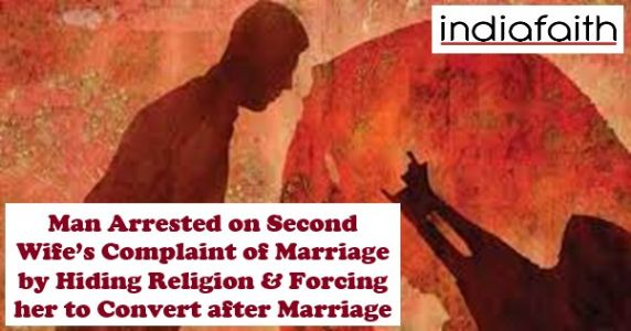 Man arrested on second wife's complaint of marriage by hiding religion & forced conversion after marriage