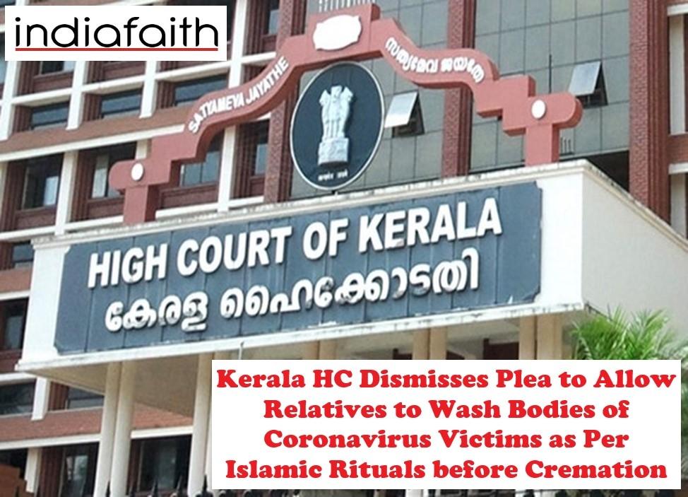 Kerala HC Dismisses Plea