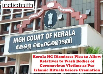 Kerala HC dismisses plea to allow relatives to wash bodies of Coronavirus victims as per Islamic rituals before cremation