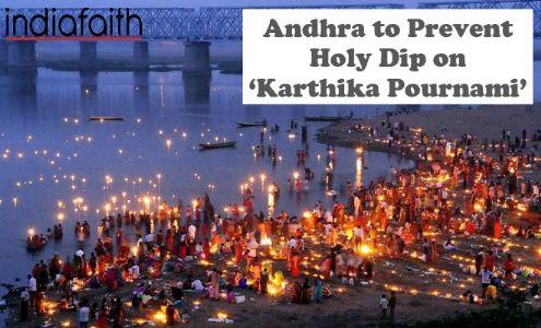 Andhra to prevent holy dip on 'Karthika Pournami'