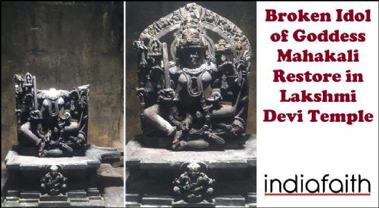 Broken idol of Goddess Mahakali restore in Lakshmi Devi Temple