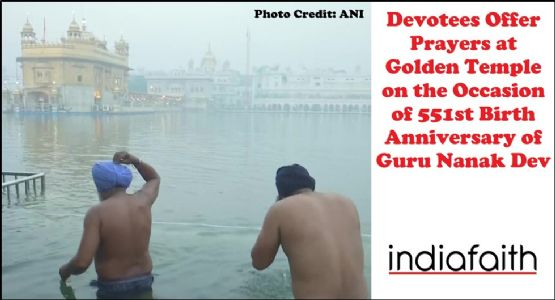 Devotees offer prayers at Golden Temple on the occasion of 551st birth anniversary of Guru Nanak Dev