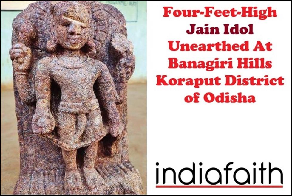 Koratpur Jain Idol_1