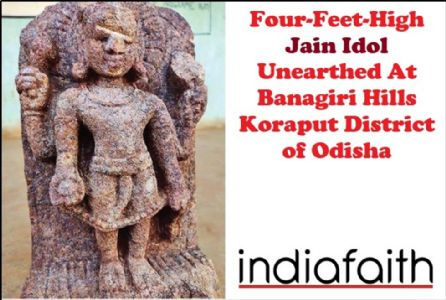 Four-feet-high Jain idol unearthed at Banagiri hills