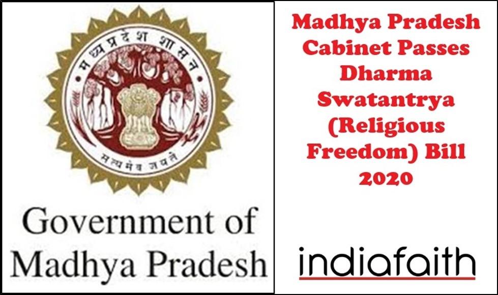 Madhya Pradesh Cabinet Pa