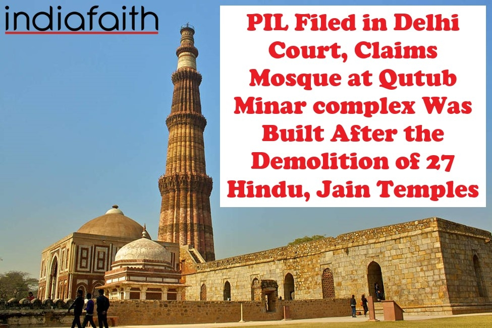 PIL Filed In Delhi Court,
