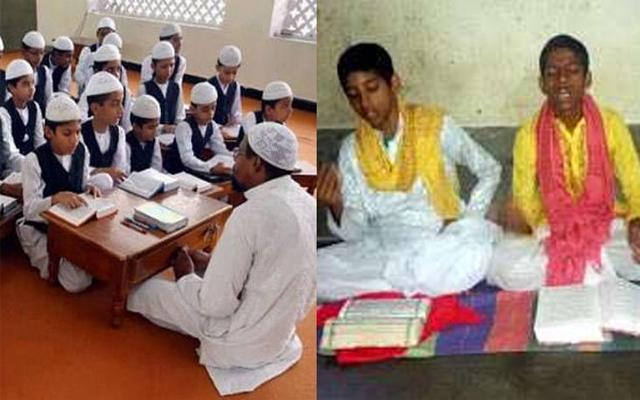 Assam madrasa and snskrit