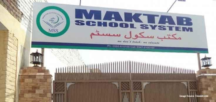 Maktab_1H x W
