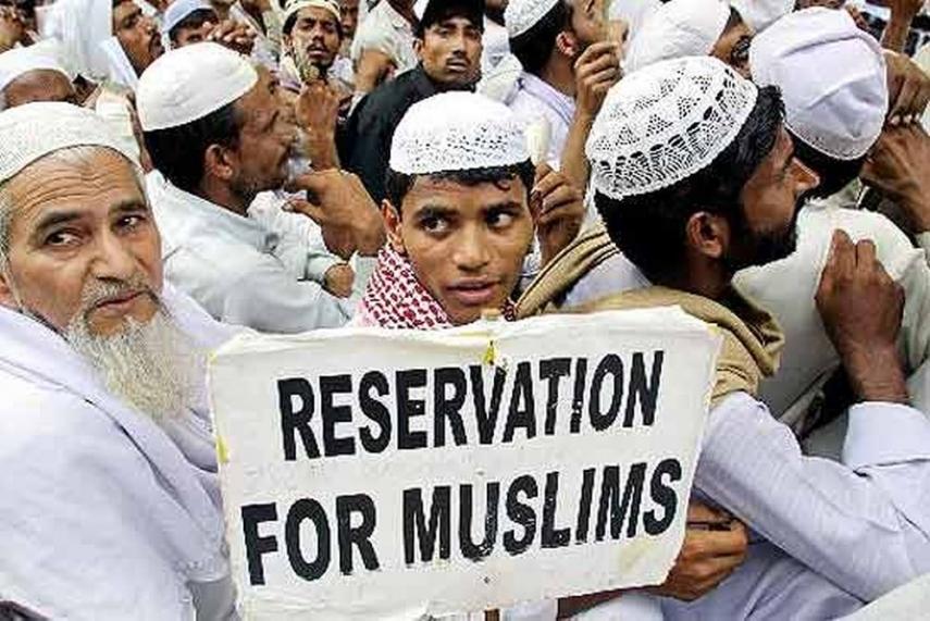 Muslim Reservation_1