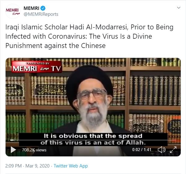 Muslim cleric infected wi