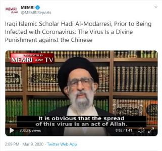 Iran's Muslim religious leader who said 'Corona is Allah's punishment', infected with Coronavirus.