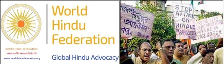 Hindu persecution in bang