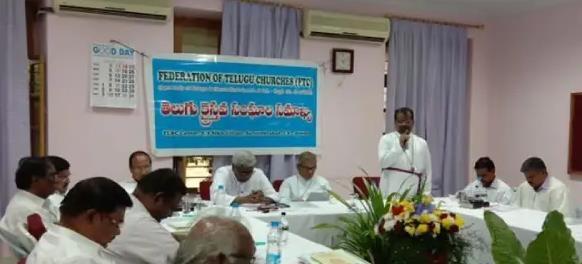 Federation of Telangana C