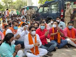 VHP protest_1
