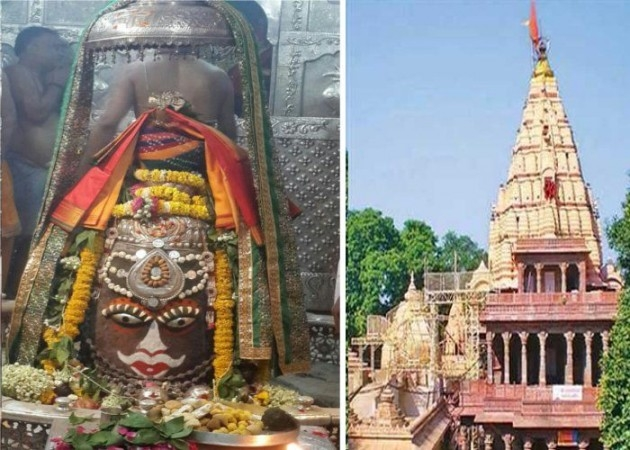 Mahakal Temple_1&nb