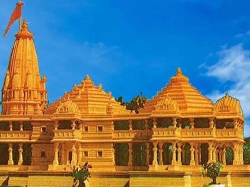 Ram Temple_1H