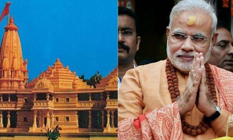 PM Modi and Ram Temple_1&
