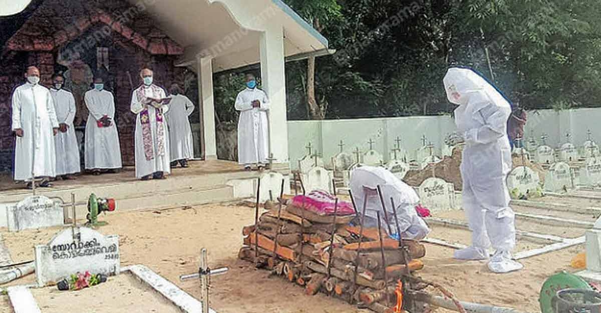 Cremation of Christians_1