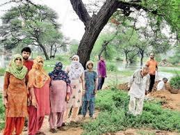 Hindu gives land_1&
