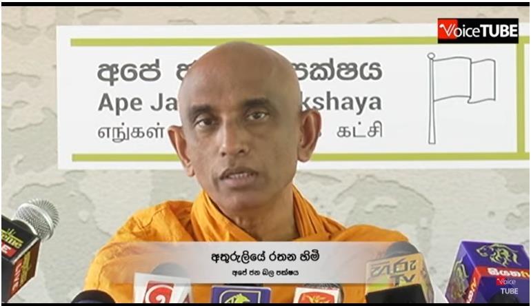 Buddhist Monk Sri Lanka.j