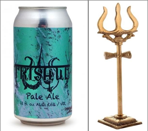 Trishul Beer_1