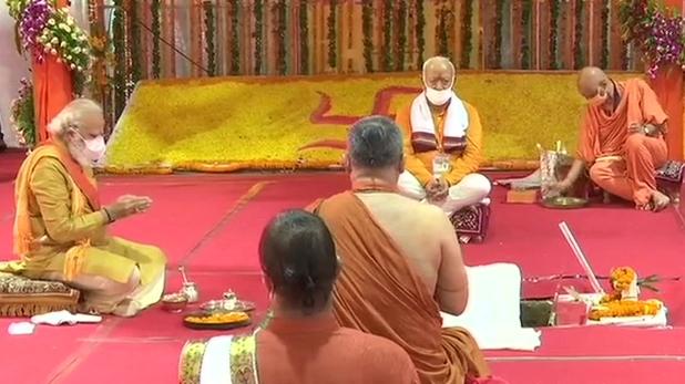 bhumi-pujan-shilanyas_1&n
