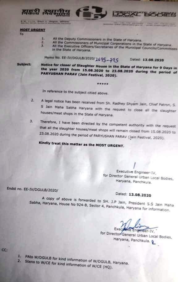 Haryana Govt notice.jpeg_