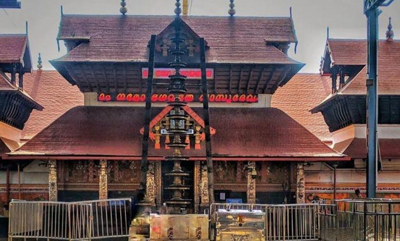 Guruvayur temple.jpg_1&nb