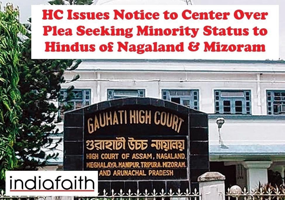 Minority Status to Hindus