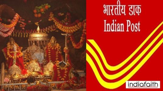 Vaishno Devi Shrine ties up with Indian Post office to deliver Prasad across the country