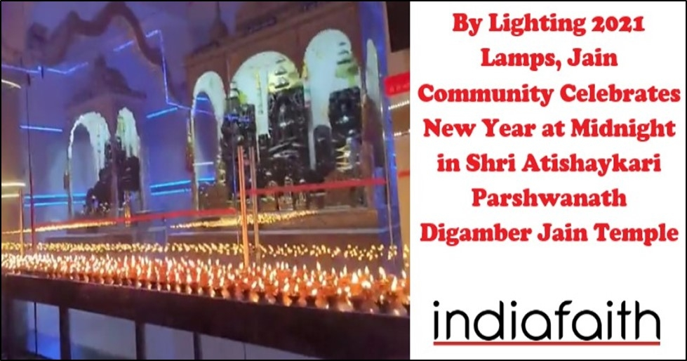 By Lighting 2021 Lamps, J