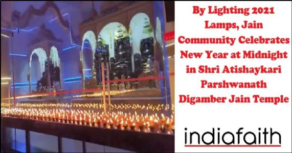 By lighting 2021 lamps, Jain community celebrates New Year at midnight in famous Shri Atishaykari Parashwnath Digamber Jain Temple