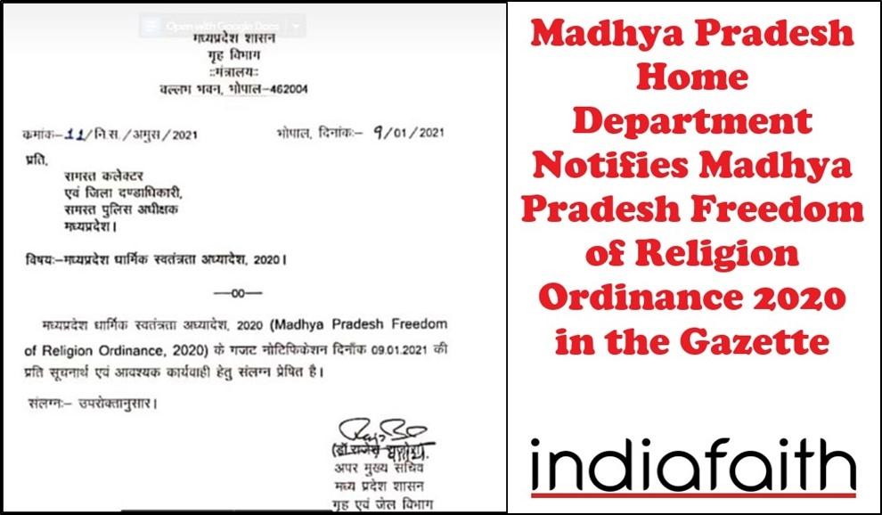 Madhya Pradesh Home Depar