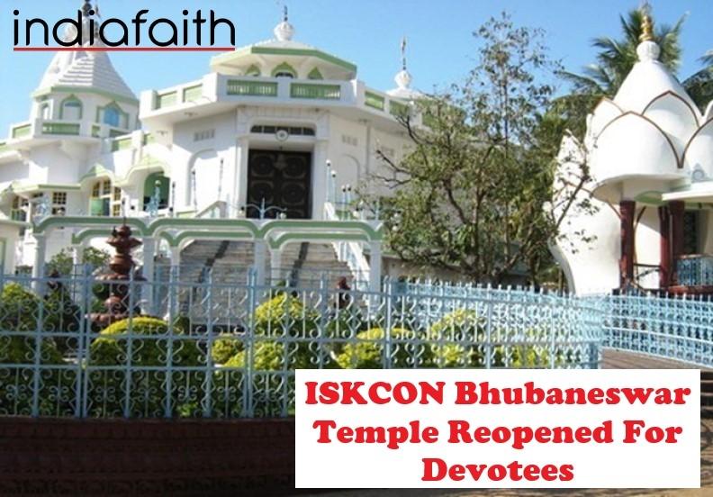 ISKCON Bhubaneswar Temple