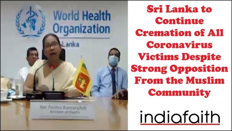 Sri Lanka to continue cre