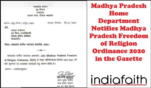 Madhya Pradesh Home Department notifies Madhya Pradesh Freedom of Religion Ordinance 2020 in the Gazette