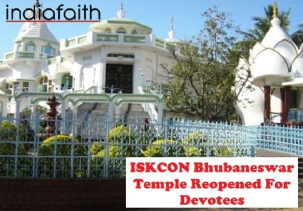 ISKCON Bhubaneswar Temple reopened for devotees