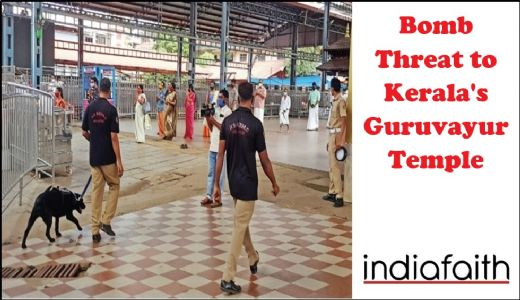 Bomb threat to Kerala's Guruvayur Temple