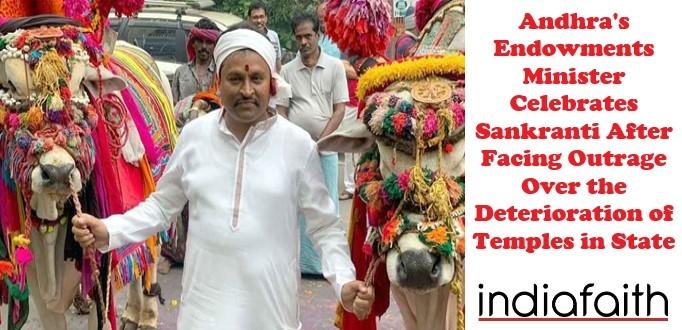 Andhra's Endowments Minis