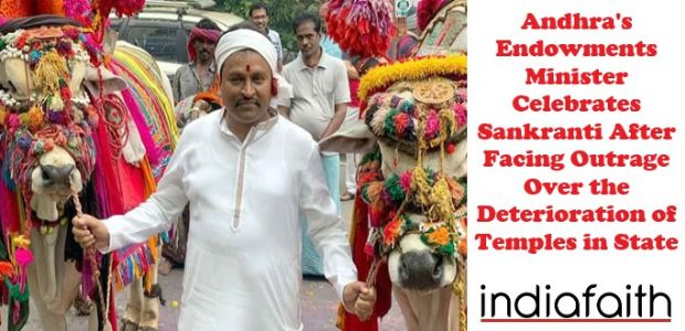 Andhra's Endowments Minister celebrates Sankranti after facing outrage over the deterioration of temples in State