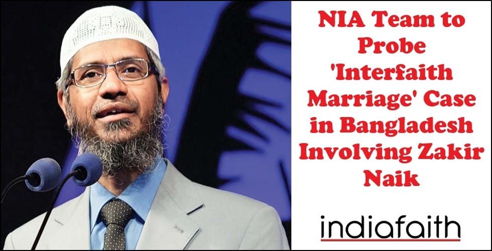 NIA Team to Probe Interfa