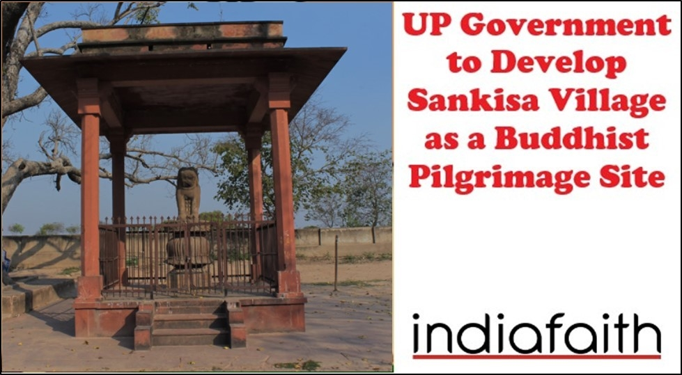 UP Government to Develop