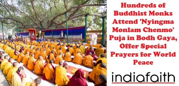 Hundreds of Buddhist monks attend 'Nyingma Monlam Chenmo' puja in Bodh Gaya, offer special prayers for world peace