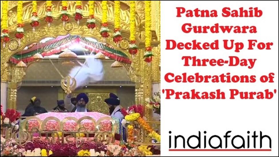 Patna Sahib Gurdwara Deck