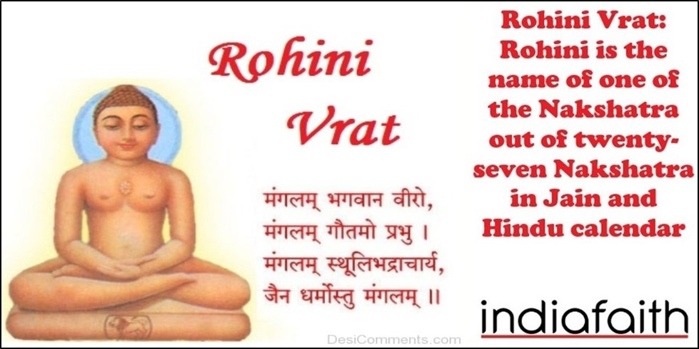Rohini is the name of one