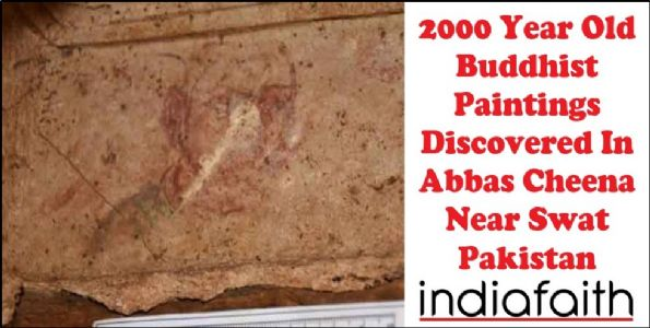 2000 year old Buddhist paintings discovered in Abbas Cheena near Swat Pakistan