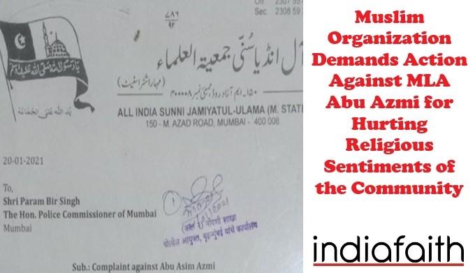Muslim Organization Deman